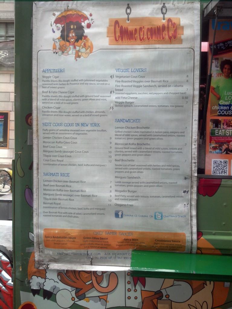 The [very full] menu at CSCS